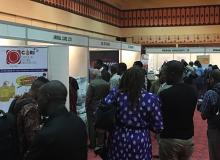 Tanzania Poultry Show 2017